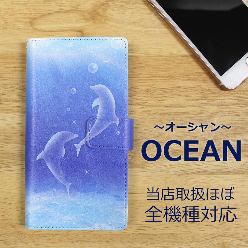 海&イルカの手帳型ケース