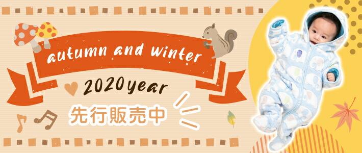 2019秋冬商品