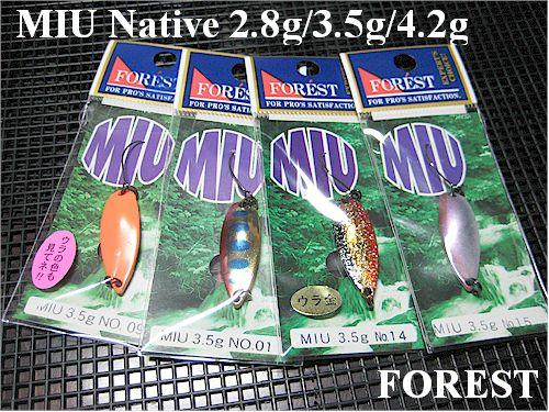 FOREST Realize Native 6.1g Trout Spoons 10 Color set!