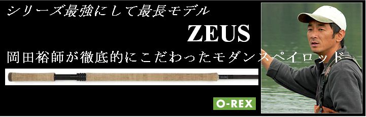 zeus.jpg (35982 バイト)