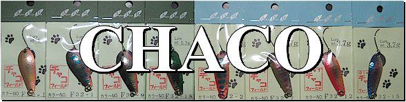 cc-chaco.jpg (31580 バイト)