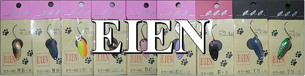 cc-eien1.jpg (28093 バイト)