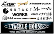 top-tacklehouse.jpg (10007 バイト)