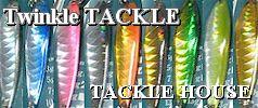 un-tackle-tackle.jpg (12554 バイト)