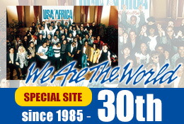 We Are The World 30th 記念販売