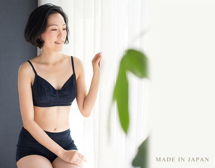 シルク100% ブラジャー 日本製