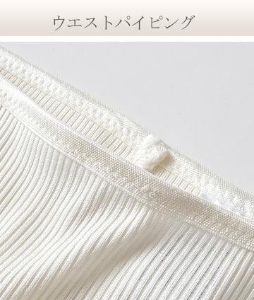 シルク テレコ シンプル ショーツ 日本製