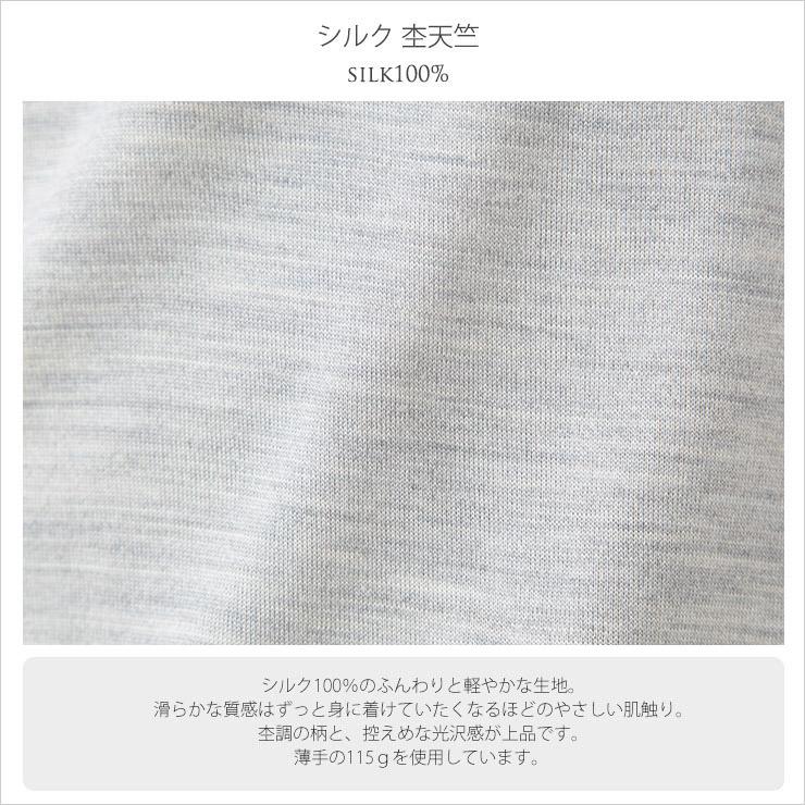 敏感肌用 シルク100% キュロット パンツ
