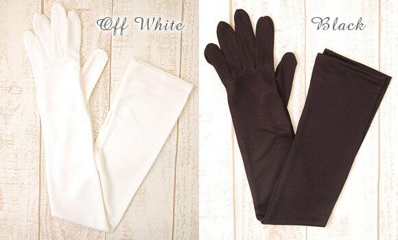 シルク ロング手袋