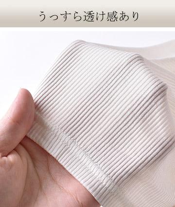 シルク テレコ カップ付きVネック長袖インナー 日本製