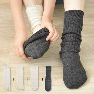 冷えとり靴下4足セット 日本製 男女兼用 肌側はセリシンたっぷりでかかと保湿 グレー
