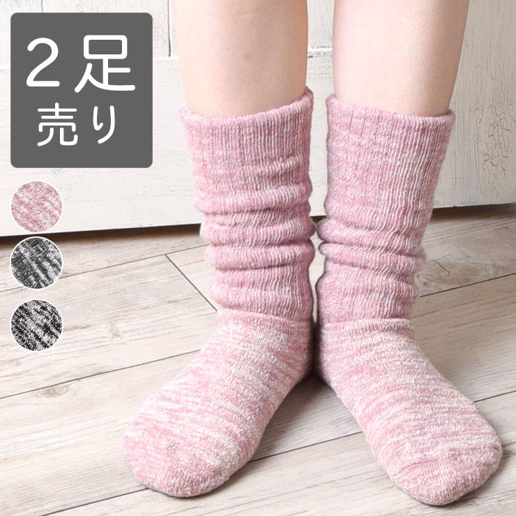 【2足セット】シルク靴下 もこもこ2重ソックス 薄手タイプ 日本製