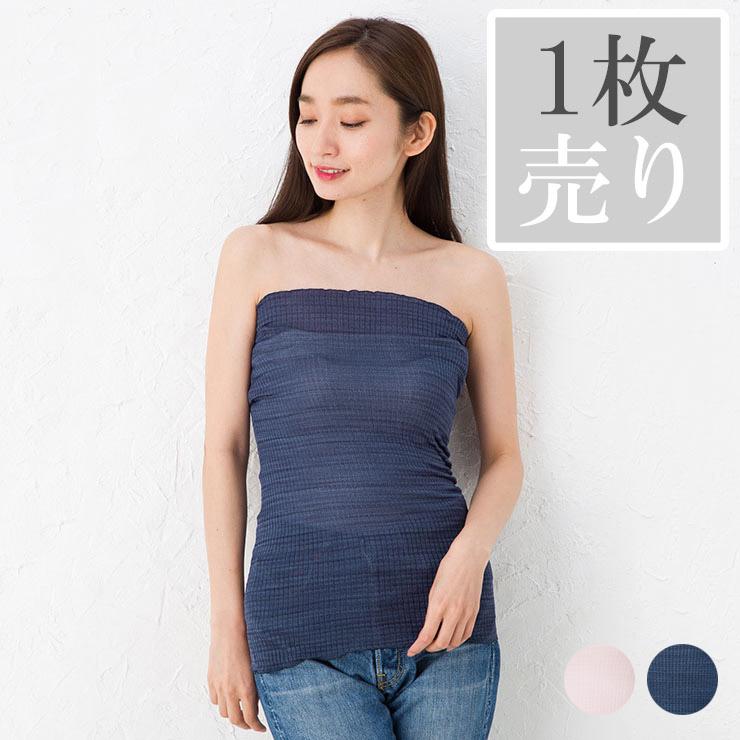 シルク 腹巻 日本製 60cmロング丈 美肌成分セリシンたっぷり