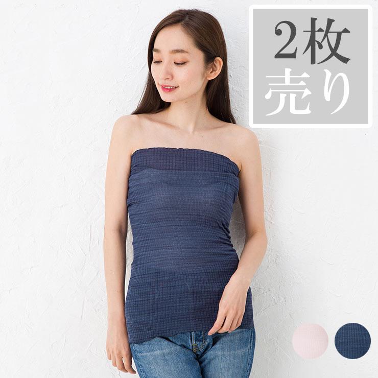 【2枚セット】シルク 腹巻 日本製 美肌成分セリシンたっぷり 60cmロング丈