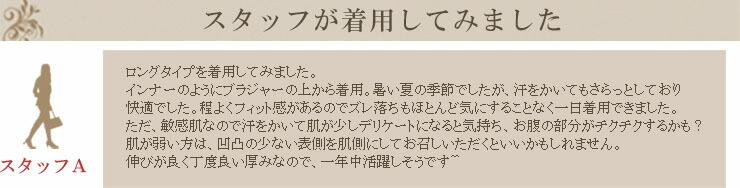 【2枚セット】シルク 腹巻 日本製 美肌成分セリシンたっぷり 62cmロング丈