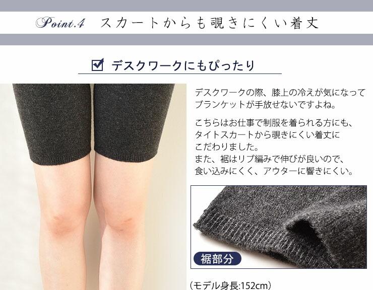 カシミヤ オーバーパンツ 日本製