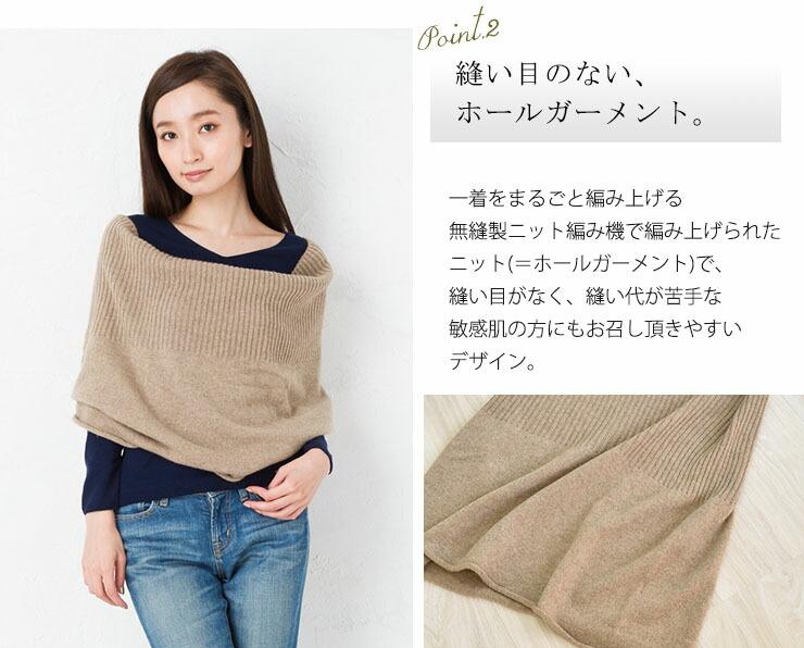 カシミヤ100% スヌード 縫い目のないホールガーメント 日本製