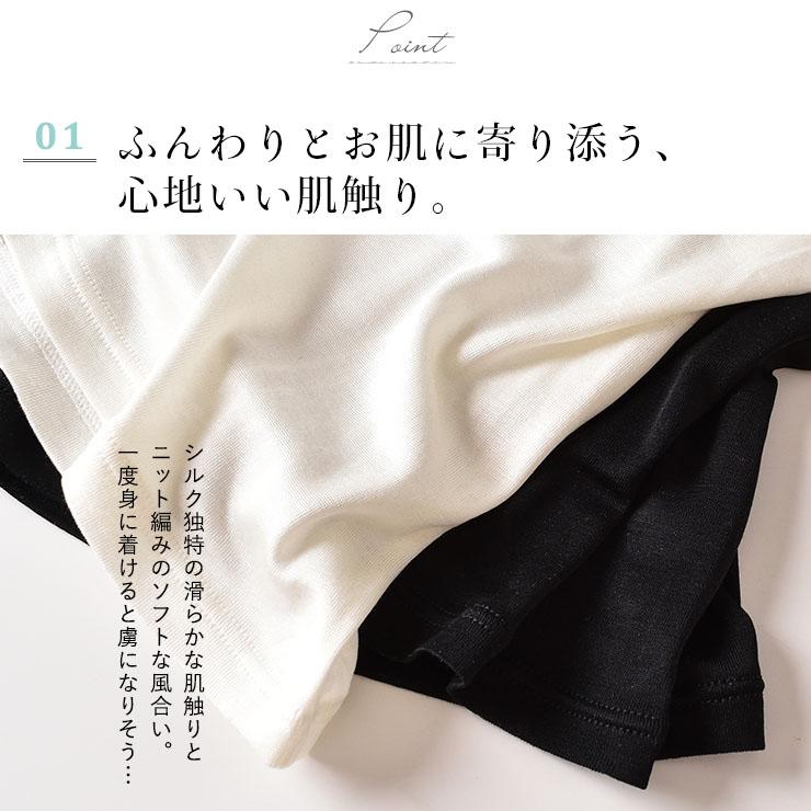 シルク100% フライス カップ&汗取りパッド付き ハーフトップ 日本製