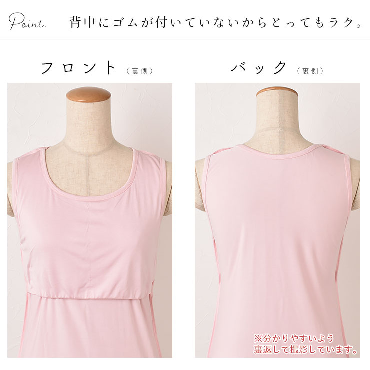 シルク100% カップ付き タンクトップ ゆるラク 日本製 襟ぐり小さめ