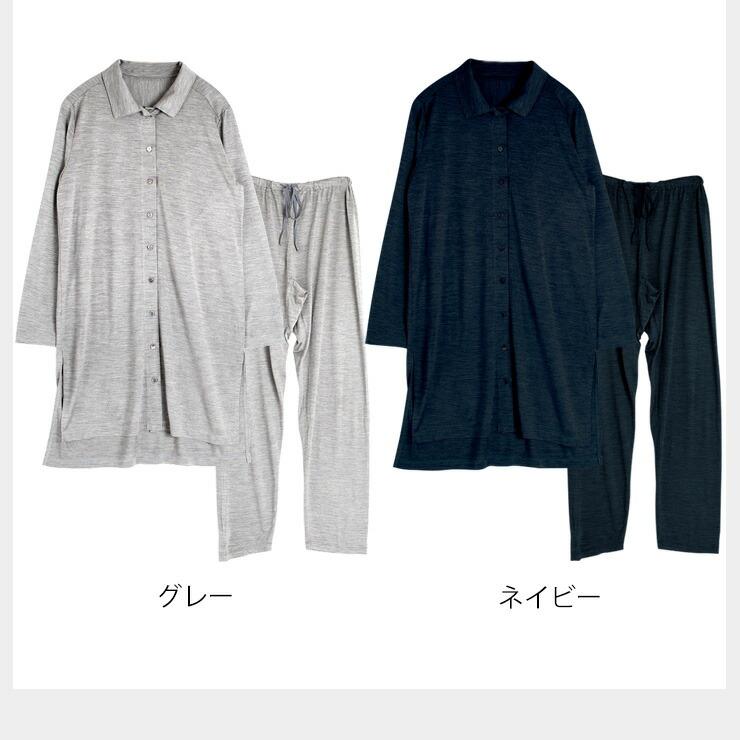 シルク100%ジャージー シャツワンピース&ルームパンツ 上下セット 日本製