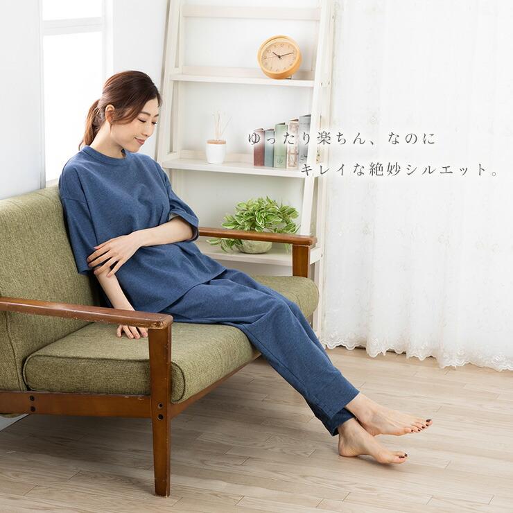 肌側シルク パジャマ 上下セット 日本製 外側コットン 5分袖 トップスとジョガーパンツ