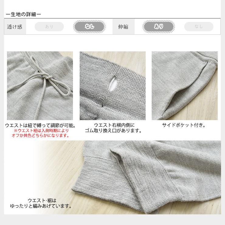 シルク100% ふわふわ加工 スウェットロングパンツ 日本製