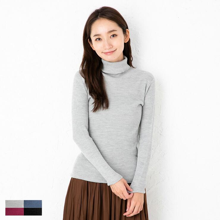 シルク100% ふわふわ加工 タートルネック 長袖 ニット 日本製 リブ編み レディース 縫い目のないホールガーメント