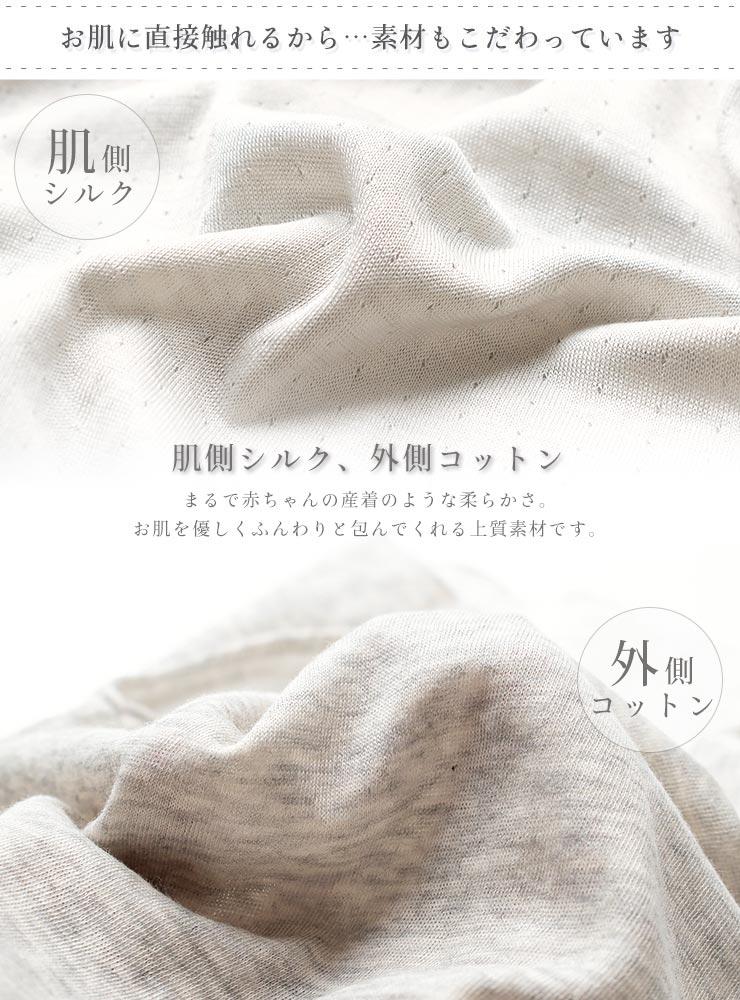 リニューアルお試し価格!【お得な2枚セット】シルク おやすみ 美肌マスク ネックウォーマーにもなる 日本製