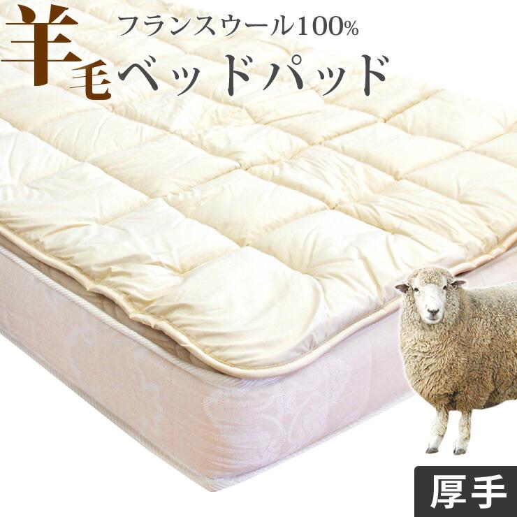 王様の夢枕
