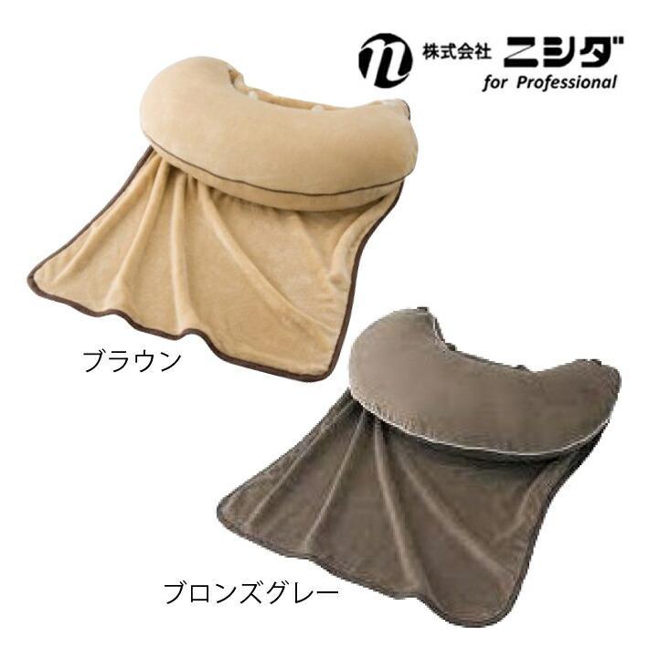 マイクロビーズクッションセット 美容室専門商品 リラックス抱き枕とおひざ掛けマイクロビーズクッションセット
