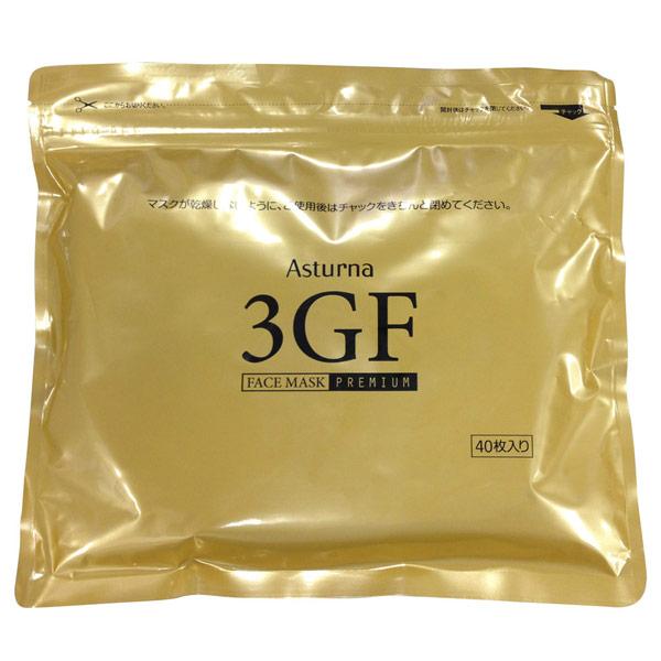アスターナ 3GF フェイスマスク プレミアム(40枚)