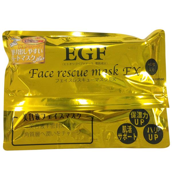 EGF フェイスレスキューマスク EX(40枚)