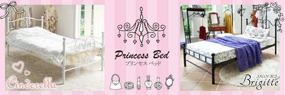 デルソルお姫様ベッド