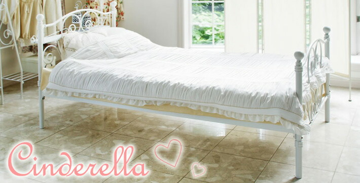 delsolお姫様ベッド