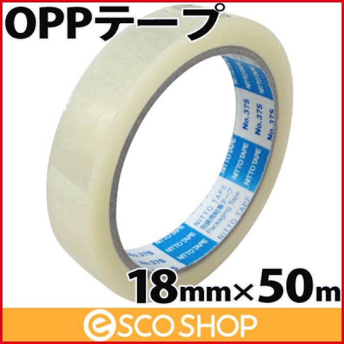 OPP透明テープ1巻
