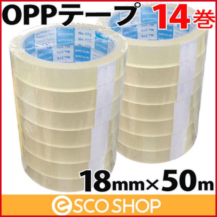 OPP透明テープ14巻