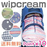wipcream