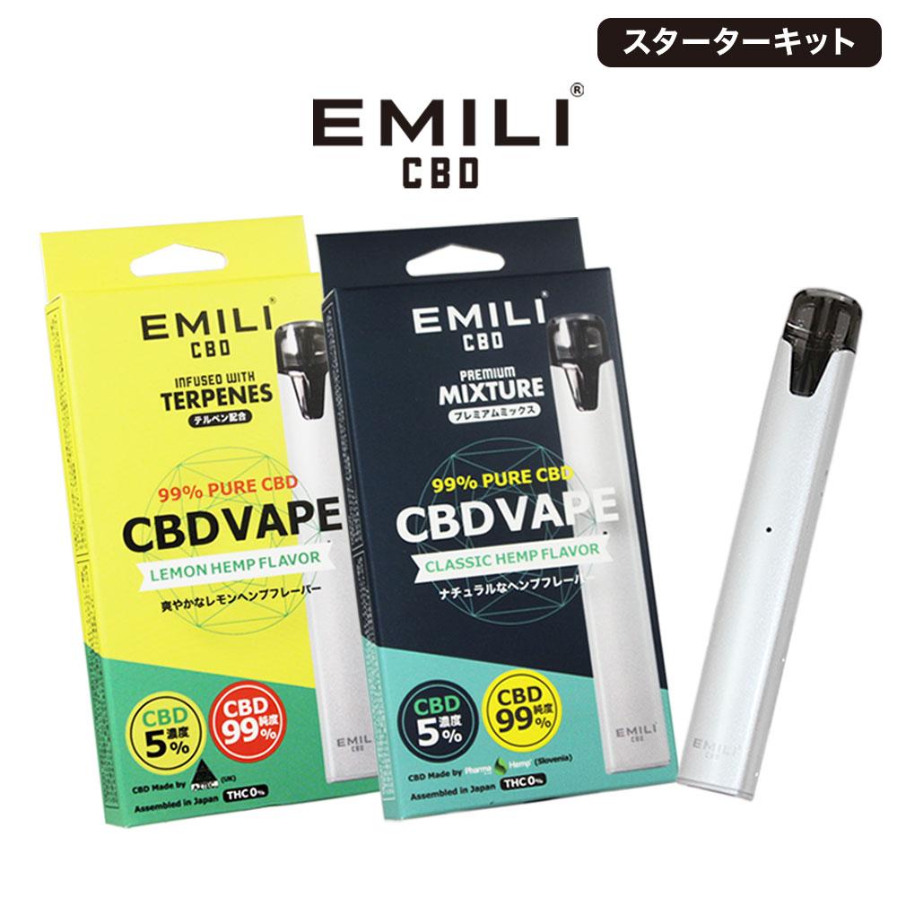 CBD リキッド EMILI CBD スターターキット 5% 高濃度 高純度PharmaHemp ファーマヘンプ AZTEC アステカ E-Liquid 電子タバコ vape オーガニック CBDオイル CBD ヘンプ カンナビジオール カンナビノイド