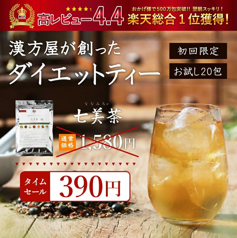 cool390円