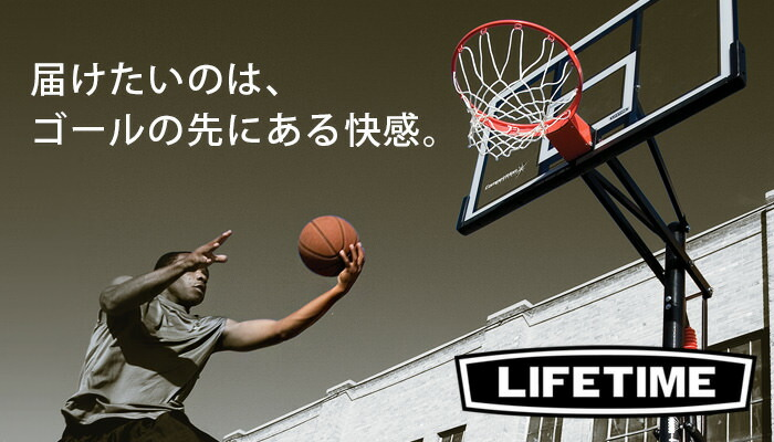 LIFETIME(ライフタイム)