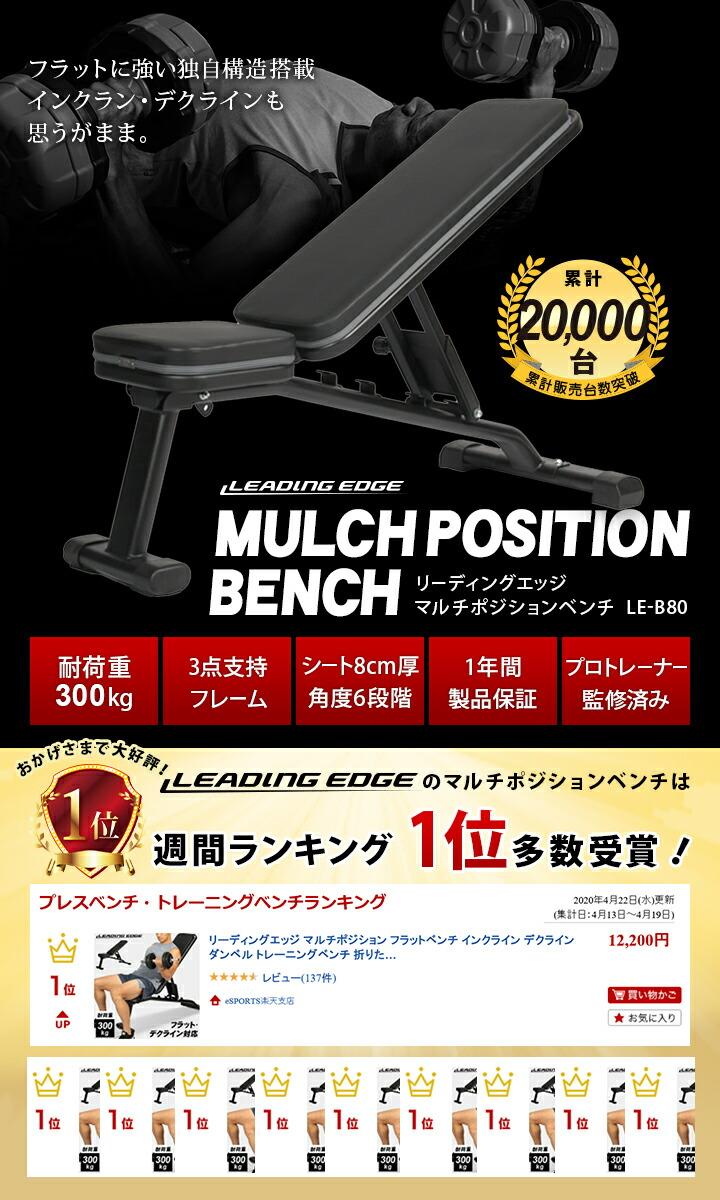 マルチポジションフラットベンチ インクライン デクライン ダンベルトレーニングベンチ