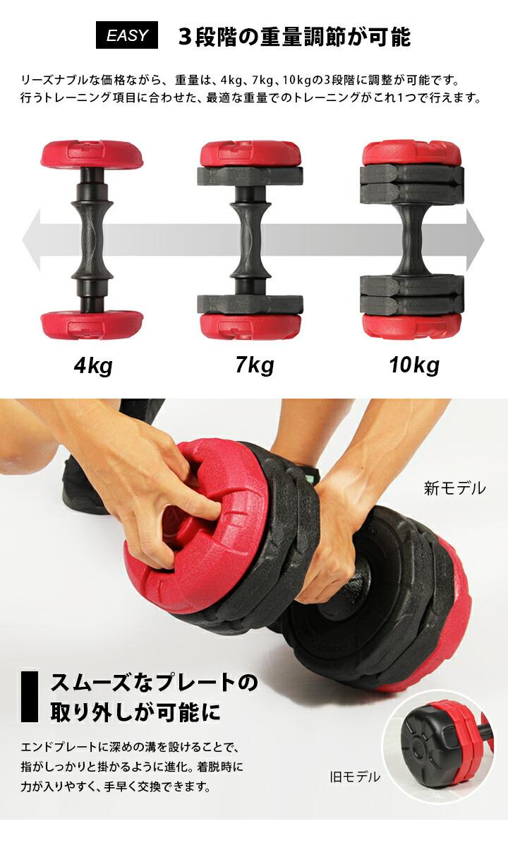 3段階の重量調節が可能