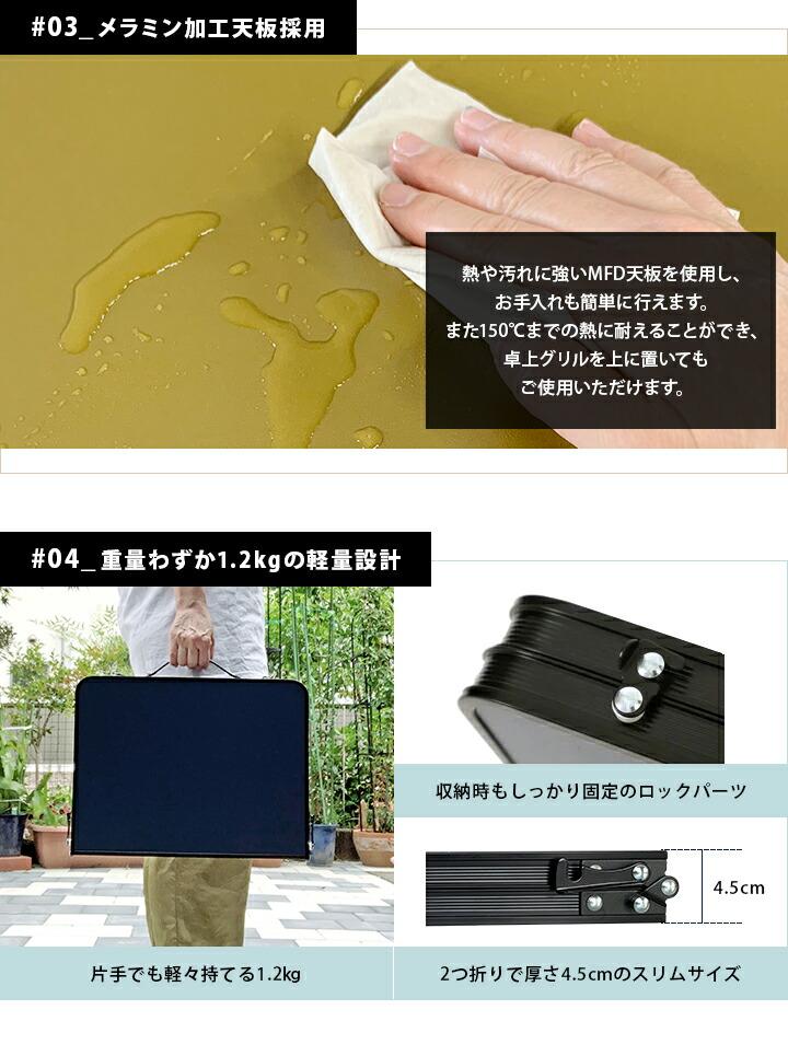 メラミン加工天板採用 重量わずか1.2kgの計量設計