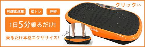 ナマラNamala シェイプボード ブラック×オレンジNA6005