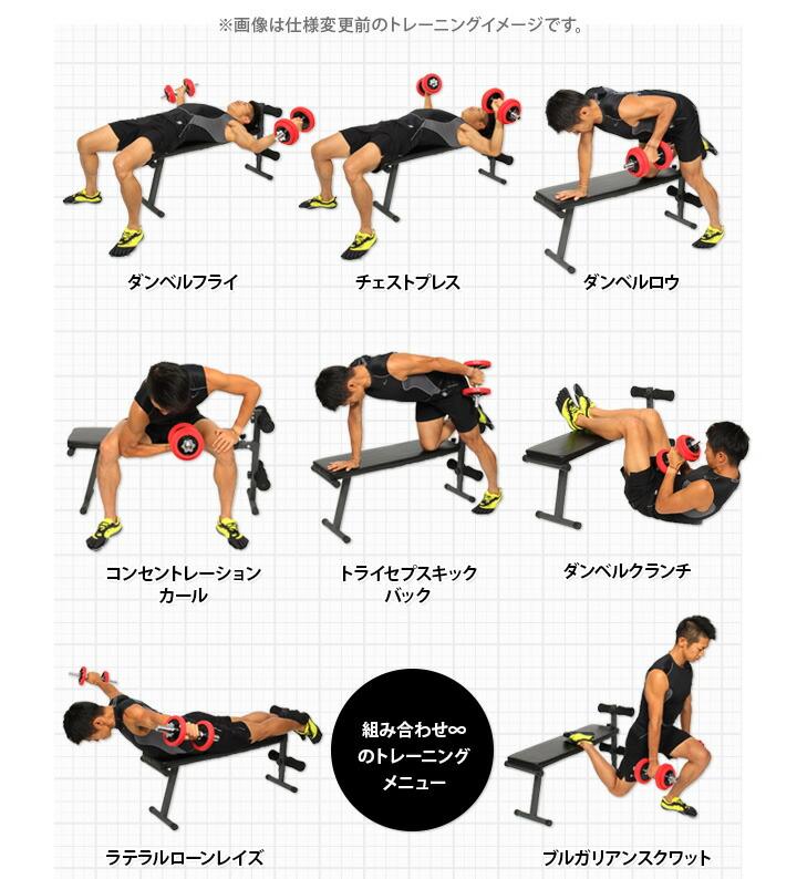 トレーニングバリエーション1