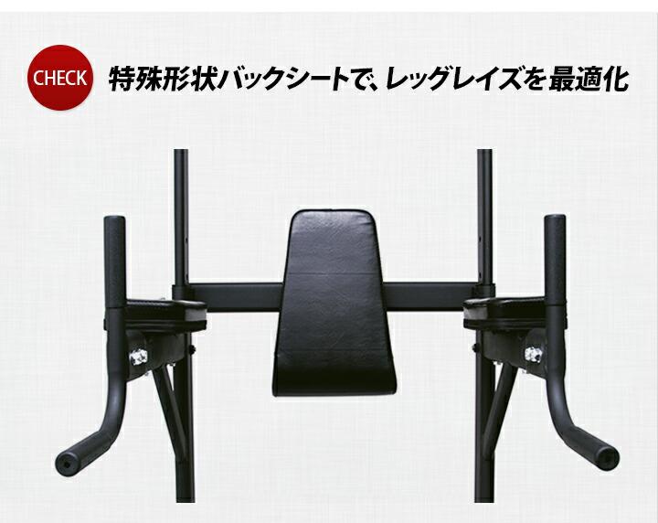 特殊形状バックシートで、レッグレイズを最適化