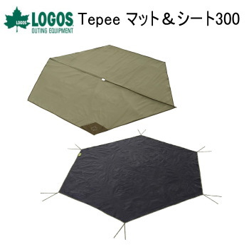 インナーマット グランドシート セット LOGOS Tepee マット&シート300 71809720 ロゴス ティピーテント用 送料無料【…