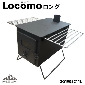 Mt.SUMI アウトドア薪ストーブ ロング OG1905C11L アウトドア ストーブ 送料無料【SP】