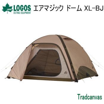 テント ドームテント エアーテント LOGOS Tradcanvas エアマジック ドーム XL-BJ 71805571 ロゴス 送料無料【SP】