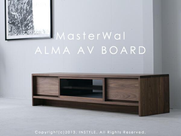 ALMA AV BOARD 180
